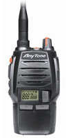 Радиостанция  AnyTone ST-929 Walkie Talkie